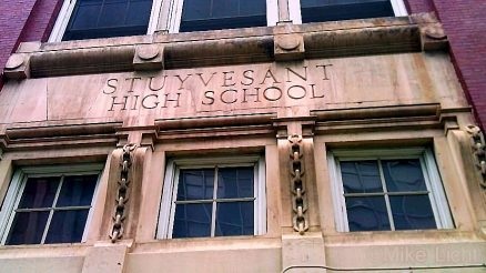 Old Stuyvesant High School building, NYC. Image Credit: Mike Licht